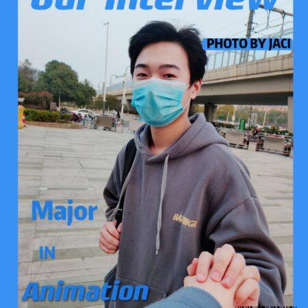 The interesting major: animation major